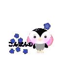 ペンギン【ペンチャム】のひとことスタンプ(個別スタンプ:4)