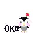 ペンギン【ペンチャム】のひとことスタンプ(個別スタンプ:5)