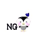 ペンギン【ペンチャム】のひとことスタンプ(個別スタンプ:6)