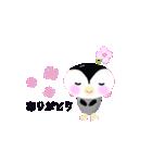 ペンギン【ペンチャム】のひとことスタンプ(個別スタンプ:7)