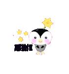 ペンギン【ペンチャム】のひとことスタンプ(個別スタンプ:8)