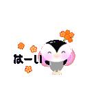 ペンギン【ペンチャム】のひとことスタンプ(個別スタンプ:9)
