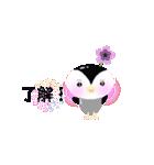 ペンギン【ペンチャム】のひとことスタンプ(個別スタンプ:10)