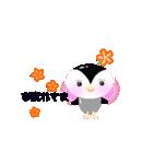 ペンギン【ペンチャム】のひとことスタンプ(個別スタンプ:11)