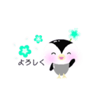 ペンギン【ペンチャム】のひとことスタンプ(個別スタンプ:12)