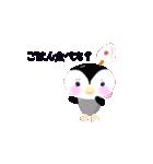 ペンギン【ペンチャム】のひとことスタンプ(個別スタンプ:13)