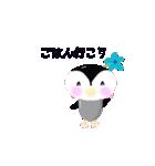 ペンギン【ペンチャム】のひとことスタンプ(個別スタンプ:14)