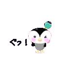 ペンギン【ペンチャム】のひとことスタンプ(個別スタンプ:15)