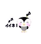 ペンギン【ペンチャム】のひとことスタンプ(個別スタンプ:16)