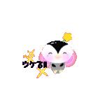 ペンギン【ペンチャム】のひとことスタンプ(個別スタンプ:18)