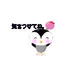 ペンギン【ペンチャム】のひとことスタンプ(個別スタンプ:19)