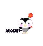 ペンギン【ペンチャム】のひとことスタンプ(個別スタンプ:20)