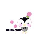 ペンギン【ペンチャム】のひとことスタンプ(個別スタンプ:21)