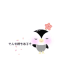 ペンギン【ペンチャム】のひとことスタンプ(個別スタンプ:23)