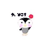 ペンギン【ペンチャム】のひとことスタンプ(個別スタンプ:24)