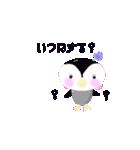 ペンギン【ペンチャム】のひとことスタンプ(個別スタンプ:25)