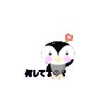 ペンギン【ペンチャム】のひとことスタンプ(個別スタンプ:26)