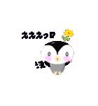 ペンギン【ペンチャム】のひとことスタンプ(個別スタンプ:27)