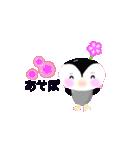 ペンギン【ペンチャム】のひとことスタンプ(個別スタンプ:28)