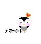 ペンギン【ペンチャム】のひとことスタンプ(個別スタンプ:29)