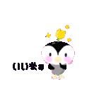 ペンギン【ペンチャム】のひとことスタンプ(個別スタンプ:30)