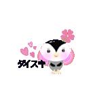 ペンギン【ペンチャム】のひとことスタンプ(個別スタンプ:32)