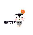 ペンギン【ペンチャム】のひとことスタンプ(個別スタンプ:34)
