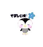 ペンギン【ペンチャム】のひとことスタンプ(個別スタンプ:37)