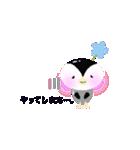 ペンギン【ペンチャム】のひとことスタンプ(個別スタンプ:38)