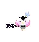 ペンギン【ペンチャム】のひとことスタンプ(個別スタンプ:39)