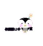 ペンギン【ペンチャム】のひとことスタンプ(個別スタンプ:40)