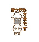黒ひつじの め〰️さん(個別スタンプ:01)