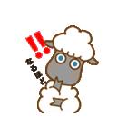 黒ひつじの め〰️さん(個別スタンプ:02)