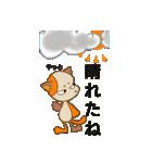 今日は雨かな、晴れかもね(個別スタンプ:18)