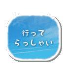 空のココロ(個別スタンプ:02)