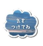 空のココロ(個別スタンプ:03)