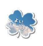 空のココロ(個別スタンプ:04)