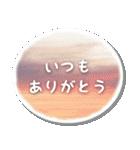 空のココロ(個別スタンプ:05)