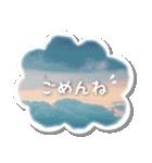 空のココロ(個別スタンプ:07)