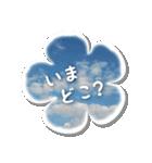 空のココロ(個別スタンプ:09)