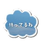 空のココロ(個別スタンプ:10)