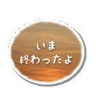 空のココロ(個別スタンプ:11)
