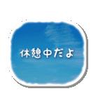 空のココロ(個別スタンプ:12)