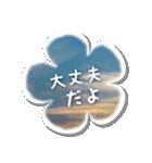 空のココロ(個別スタンプ:13)
