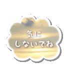 空のココロ(個別スタンプ:14)