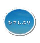 空のココロ(個別スタンプ:15)