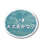 空のココロ(個別スタンプ:17)
