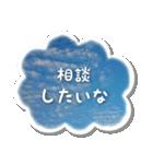 空のココロ(個別スタンプ:18)