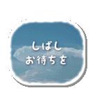 空のココロ(個別スタンプ:19)