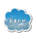 空のココロ(個別スタンプ:20)